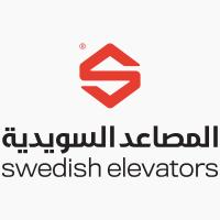 المصاعد السويدية